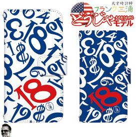 フランク三浦 スマホケース 手帳型 全機種対応 iPhone8 ケース AQUOS R3 iPhone11 Pro iPhoneXR Xperia1 android one pixel3a galaxy s10 A30 arrows be3 デザイン どうじゃモデル コラボ 携帯ケース カバー ベルトなし おもしろ ユニーク