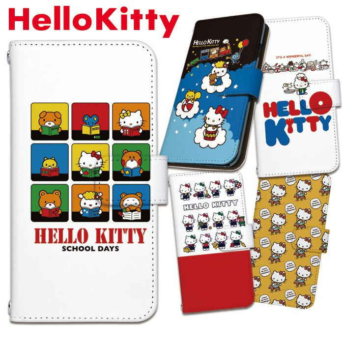 キティ グッズ スマホケース 手帳型 全機種対応 iPhoneX ケース (iPhone8 Plus iPhone7 iPhone6S iPhoneSE アイフォン8 カバー AQUOS sense SH-01K SHV40 Xperia XZ1 SO-01K SOV36 galaxy s8 Android One) デザイン ハローキティ Hello Kitty サンリオ