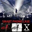 XJAPAN 正規ライセンス YOSHIKI 映画 WE ARE X デザイン 手帳型 スマホケース 多機種対応 iPhone XPERIA他150機種以上…