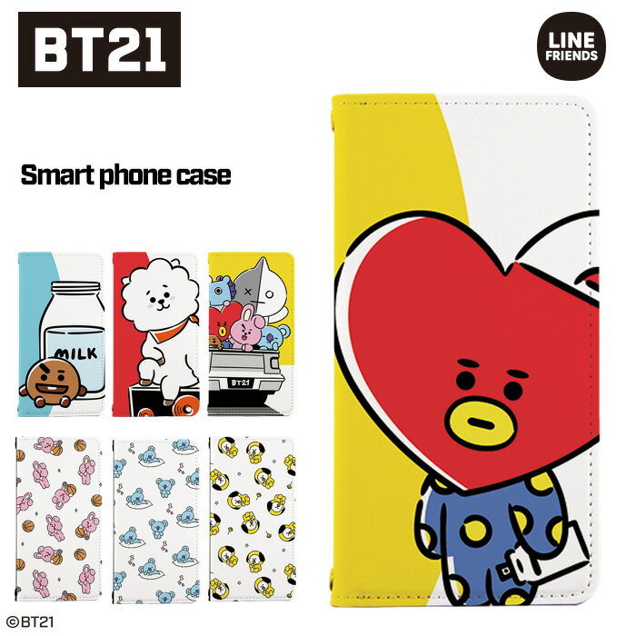 BT21 公式 グッズ スマホケース 手帳型 iPhoneXS iPhone XS MAX iPhoneXR iPhone8 AUQOS R2 Xperia XZ3 Arrows m04 Galaxy Android one torn m17 などほぼ全機種対応 (TATA COOKY RJ CHIMMY KOYA MANG SHOOKY VAN) 携帯ケース カバー 韓国 韓流 デザイン