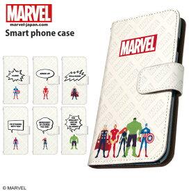 MARVEL マーベル グッズ スマホケース 手帳型 全機種対応 ベルトなし マグネットなし iPhone12 mini ケース AQUOS sense4 Xperia 1 II カバー GALAXY a21 a51 plus iphoneSE Pixel5 アクオス ギャラクシー S20 A41SO41A デザイン マルチタイプ キャラクター スパイダーマン