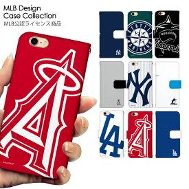 MLB スマホケース 手帳型 全機種対応 iPhone8 ピクセル3a ケース AQUOS R3 iPhone7 plus iPhoneXS iPhoneXR Xperia ace Ymobile pixel3a デザイン エンゼルス ヤンキース LA NY コラボ 携帯ケース カバー ベルトなし あり かわいい おしゃれ