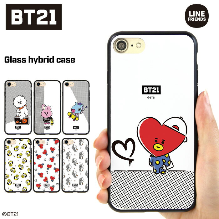 BT21 公式 グッズ スマホケース 背面ガラス iPhoneXR ケース iPhone XS Max iPhone8 iPhone7 plus AQUOS R2 Galaxy S9 HUAWEI P20lite P10lite TONE m17 M04 Xperia XZ2 (TATA COOKY RJ CHIMMY KOYA MANG SHOOKY VAN) 携帯ケース カバー 韓国 韓流 かわいい デザイン コラボ