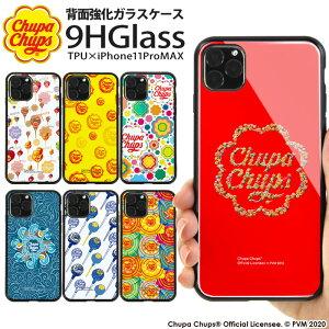 iPhone11 Pro MAX ケース iPhone 11promax カバー チュッパチャプス 背面ガラス スマホケース 携帯 アイフォン11 プロ マックス かわいい きれい おしゃれ Chupa Chups ブランド デザイン コラボ