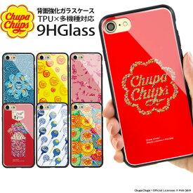 iPhoneXR ケース iPhone X iPhone XS Max スマホケース 多機種対応 チュッパチャプス iPhone8 iPhone7 plus カバー 背面ガラス (AQUOS R2 SH-03K Galaxy S9 SC-02K P20lite P10lite TONE m17 M04 Xperia XZ2 SO-03K SO-04K かわいい Chupa Chups ブランド) デザイン コラボ