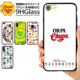 スマホケース 背面ガラス (iphone12 バンパーケース 12mini 12pro iphone11 11pro iphone se 2020 se2 xr アイフォン12 p30lite aquosr2 ギャラクシーs10 iphone 12) チュッパチャプス かわいい Chupa Chups ブランド デザイン コラボ