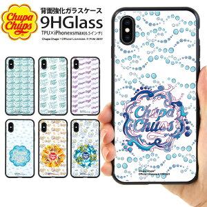 iPhone XS Max ケース iphonexsmax カバー チュッパチャプス 背面ガラス スマホケース 携帯 アイフォンxsmax マックス かわいい きれい おしゃれ Chupa Chups ブランド デザイン コラボ