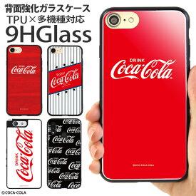 iPhoneXR ケース iPhone XS Max スマホケース 多機種対応 コカ コーラ iPhone8 iPhone7 plus カバー 背面ガラス (AQUOS R2 SH-03K Galaxy S9 SC-02K HUAWEI P20lite P10lite TONE m17 M04 Xperia XZ2 SO-03K SO-04K かわいい Coca Cola ブランドケース) デザイン コラボ