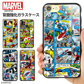 マーベル グッズ marvel スマホケース 背面ガラス (iphone11 pro max iphone xr xs iphone8 aquos r2 m04 galaxy s10 plus SC-03L SC-04L P10 P20 P30 lite HWV33 m17 Xperia XZ2 SO-03K SO-04K) デザイン コラボ