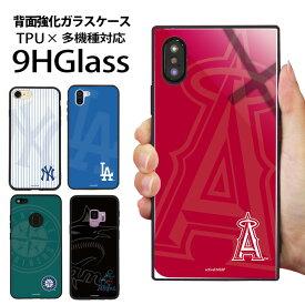 iPhoneXR ケース iPhone X iPhone XS Max スマホケース 多機種対応 MLB エンゼルス iPhone8 iPhone7 plus カバー 背面ガラス (AQUOS R2 SH-03K Galaxy S9 SC-02K P20lite P10lite TONE m17 M04 Xperia XZ2 SO-03K SO-04K かわいい 韓国 NY LA ヤンキース) デザイン コラボ