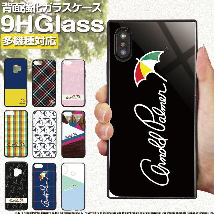 iPhoneXR ケース iPhone XS Max スマホケース 多機種対応 アーノルドパーマー iPhone8 iPhone7 plus カバー 背面ガラス (AQUOS R2 SH-03K Galaxy S9 SC-02K P20lite P10lite TONE m17 M04 Xperia XZ2 SO-03K SO-04K かわいい 韓国 arnold palmer ブランド) デザイン コラボ