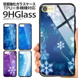 iPhoneXR ケース iPhone XS Max スマホケース 多機種対応 冬 雪 iPhone8 iPhone7 plus カバー 背面ガラス (AQUOS R2 SH-03K Galaxy S9 SC-02K HUAWEI P20 lite P10 lite TONE m17 arrows M04 Xperia XZ2 SO-03K SO-04K かわいい 携帯ケース) デザイン エターナルスノー