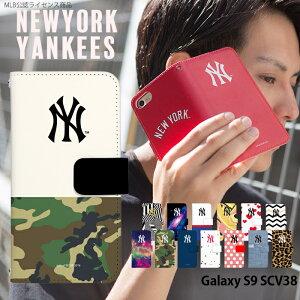 ギャラクシーs9 ケース 手帳型 galaxy s9 カバー SCV38 au カード収納 手帳型ケース ブランド デザイン NY ヤンキース MLB コラボ ニューヨーク メジャーリーグ メンズ 野球