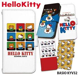 BASIO KYV32 ケース 手帳型 かわいい おしゃれ ベイシオ au カバー ベルトなし あり 選べる キャラクター デザイン サンリオ キティちゃん ハローキティ