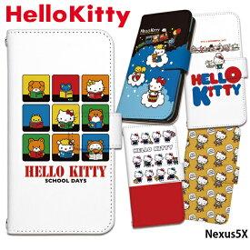 Nexus5X ケース 手帳型 かわいい おしゃれ ネクサス Y!mobile ワイモバイル カバー ベルトなし あり 選べる キャラクター デザイン サンリオ キティちゃん ハローキティ