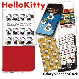 Galaxy S7 edge SC-02H ケース 手帳型 かわいい おしゃれ ギャラクシー docomo ドコモ カバー ベルトなし あり 選べる キャラクター デザイン サンリオ キティちゃん ハローキティ
