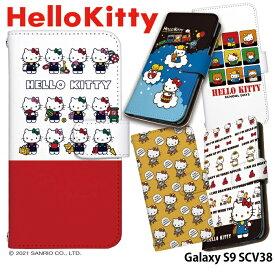 Galaxy S9 SCV38 ケース 手帳型 かわいい おしゃれ ギャラクシー au カバー ベルトなし あり 選べる キャラクター デザイン サンリオ キティちゃん ハローキティ