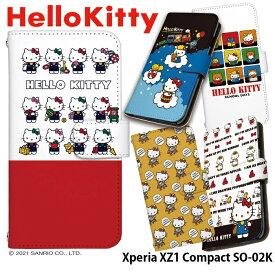 Xperia XZ1 Compact SO-02K ケース 手帳型 かわいい おしゃれ エクスペリア docomo ドコモ カバー ベルトなし あり 選べる キャラクター デザイン サンリオ キティちゃん ハローキティ