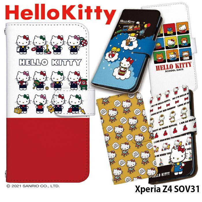 Xperia Z4 SOV31 ケース 手帳型 スマホケース かわいい おしゃれ エクスペリア au カバー 携帯ケース ベルトなし あり 選べる ブランド キャラクター デザイン キティ グッズ ハローキティ Hello Kitty サンリオ