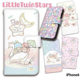 iPhone6 ケース 手帳型 かわいい おしゃれ アイフォン カバー ベルトなし あり 選べる キャラクター デザイン サンリオ キキララ リトルツインスターズ