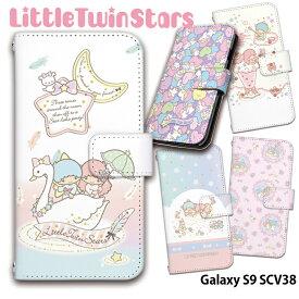 Galaxy S9 SCV38 ケース 手帳型 かわいい おしゃれ ギャラクシー au カバー ベルトなし あり 選べる キャラクター デザイン サンリオ キキララ リトルツインスターズ