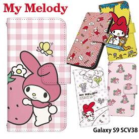 Galaxy S9 SCV38 ケース 手帳型 かわいい おしゃれ ギャラクシー au カバー ベルトなし あり 選べる キャラクター デザイン サンリオ マイメロディ
