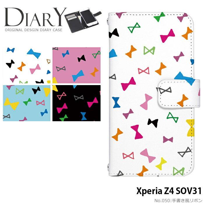 Xperia Z4 SOV31 ケース 手帳型 エクスペリア au 携帯ケース カバー デザイン 手書き風リボン