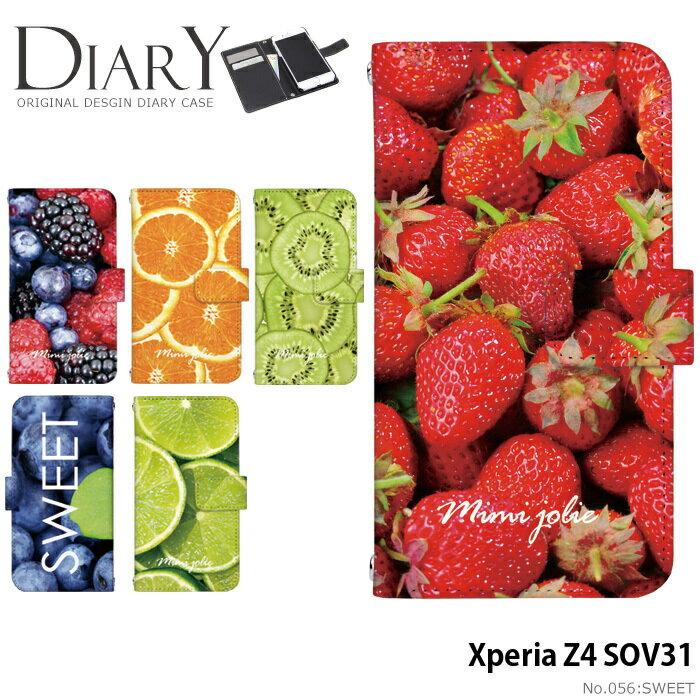Xperia Z4 SOV31 ケース 手帳型 エクスペリア au 携帯ケース カバー デザイン SWEET