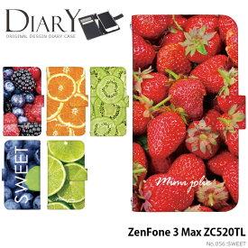 ZenFone 3 Max ZC520TL ケース 手帳型 ゼンフォン ASUS エイスース 携帯ケース カバー デザイン SWEET