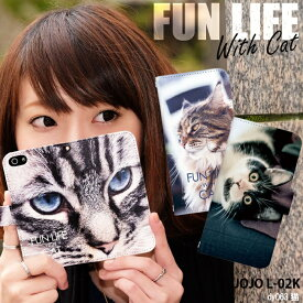 JOJO L-02K ケース 手帳型 ジョジョ docomo ドコモ 携帯ケース カバー デザイン ネコ ねこ 動物 アニマル