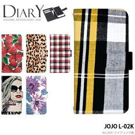 JOJO L-02K ケース 手帳型 ジョジョ docomo ドコモ 携帯ケース カバー デザイン ファブリック風