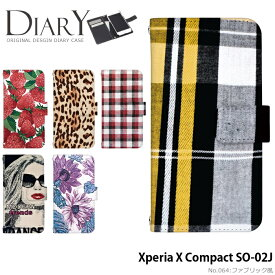 Xperia X Compact SO-02J ケース 手帳型 エクスペリア docomo ドコモ 携帯ケース カバー デザイン ファブリック風