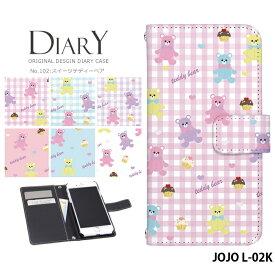 JOJO L-02K ケース 手帳型 ジョジョ docomo ドコモ 携帯ケース カバー デザイン スイーツテディーベア