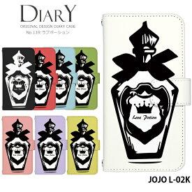 JOJO L-02K ケース 手帳型 ジョジョ docomo ドコモ 携帯ケース カバー デザイン ラブポーション