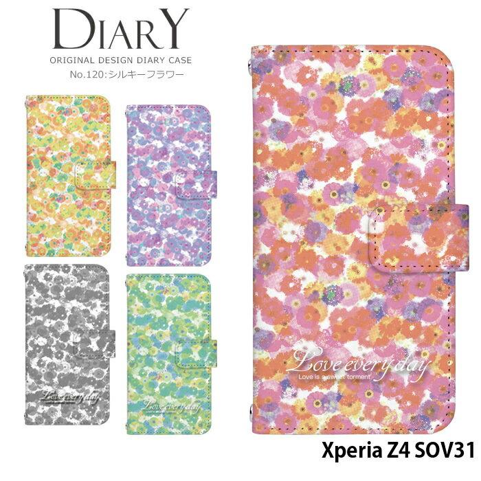 Xperia Z4 SOV31 ケース 手帳型 エクスペリア au 携帯ケース カバー デザイン シルキーフラワー