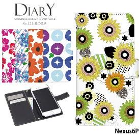 Nexus6P ケース 手帳型 ネクサス Y!mobile ワイモバイル 携帯ケース カバー デザイン 花柄 かわいい 夏の花柄 春 夏 北欧 FLOWER おしゃれ 大人女子