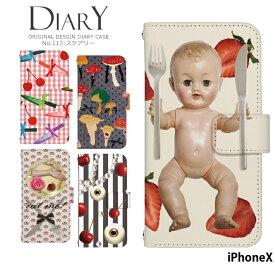 iPhoneX ケース 手帳型 アイフォン 携帯ケース カバー デザイン スケアリー