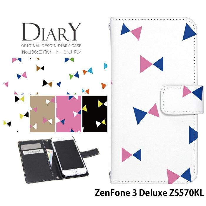 【楽天スーパーSALE】ZenFone 3 Deluxe ZS570KL ケース 手帳型 スマホケース ゼンフォン ASUS エイスース 携帯ケース カバー デザイン 三角ツートーンリボン