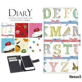 Nexus5 ケース 手帳型 ネクサス Y!mobile ワイモバイル 携帯ケース カバー デザイン お菓子