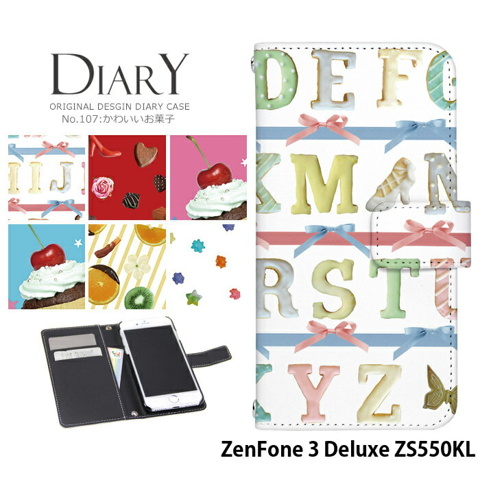 ZenFone 3 Deluxe ZS550KL ケース 手帳型 スマホケース ゼンフォン ASUS エイスース 携帯ケース カバー デザイン お菓子