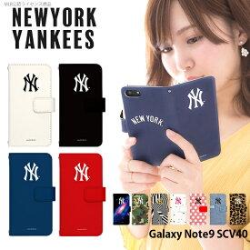 Galaxy Note9 SCV40 ケース NY 手帳型 スマホケース au ギャラクシー 携帯 カバー デザイン MLB ヤンキース コラボ ベルトなし かわいい おしゃれ