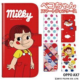 OPPO AX7 ケース ペコちゃん グッズ 手帳型 スマホケース 楽天モバイル オッポ 携帯 カバー デザイン 不二家 ミルキー ぺこ コラボ ベルトなし かわいい おしゃれ