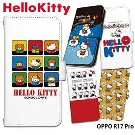 OPPO R17 Pro ケース キティ グッズ 手帳型 スマホケース 楽天モバイル オッポ 携帯 カバー デザイン ハローキティ グッズ Hello Kitty サンリオ コラボ ベルトなし かわいい おしゃれ