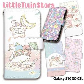 Galaxy S10 SC-03L ケース キキララ グッズ 手帳型 スマホケース ギャラクシーエス10 galaxys10 docomo ドコモ sc03l 携帯 カバー デザイン リトルツインスターズ Little Twin Stars サンリオ コラボ かわいい おしゃれ