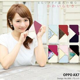 OPPO AX7 ケース かわいい 手帳型 スマホケース 楽天モバイル オッポ 携帯 カバー デザイン パレット ベルトなし あり おしゃれ