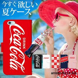 arrows Be3 F-02L ケース コーラ 手帳型 スマホケース f02l アロウズbe3 arrowsbe3 docomo ドコモ 携帯 カバー デザイン コカ コーラ Coca Cola コラボ ベルトなし あり かわいい おしゃれ 韓国