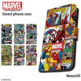 Nexus5X ケース 手帳型 スマホケース ネクサス Y!mobile ワイモバイル 携帯ケース カバー デザイン MARVEL マーベル グッズ ブランド コラボ アメコミ
