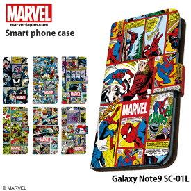 Galaxy Note9 SC-01L ケース 手帳型 スマホケース docomo ドコモ ギャラクシー 携帯ケース カバー デザイン MARVEL グッズ マーベル コラボ スパイダーマン キャラクター