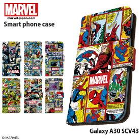 Galaxy A30 SCV43 ケース 手帳型 スマホケース galaxya30 ギャラクシーa30 au UQmobile UQモバイル 携帯ケース カバー デザイン MARVEL マーベル グッズ ブランド コラボ アメコミ