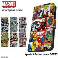 52f616be53 PR Xperia X Performance SOV33 ケース 手帳型 スマホケース エ.